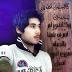 @ahmda111134