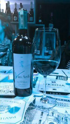 wapblue wine glass